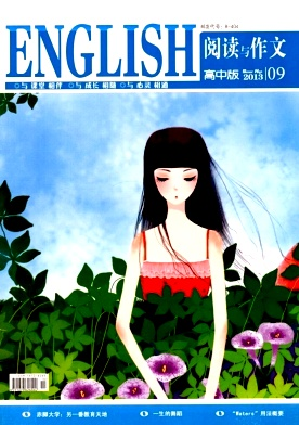 Reading and Composition(Senior High)(English)电子杂志2013年第09期
