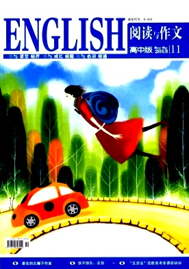 Reading and Composition(Senior High)(English)电子杂志2013年第11期