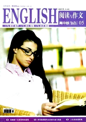 Reading and Composition(Senior High)(English)电子杂志2014年第05期