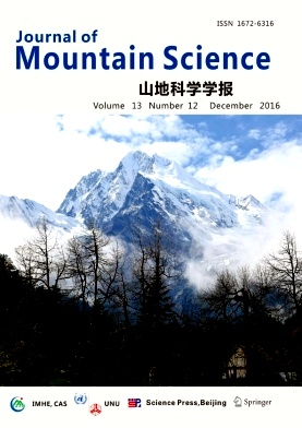 《Journal of Mountain Science》2016年12期