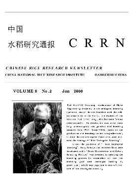 Chinese Rice Research Newsletter2000年第02期