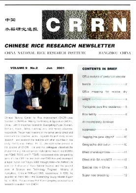 Chinese Rice Research Newsletter2001年第02期