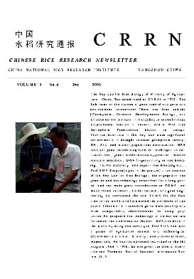 Chinese Rice Research Newsletter2001年第04期
