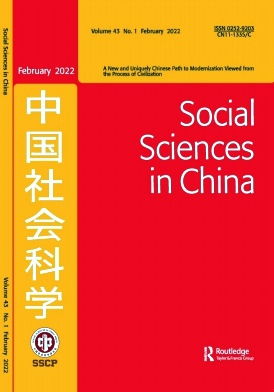 Social Sciences in China