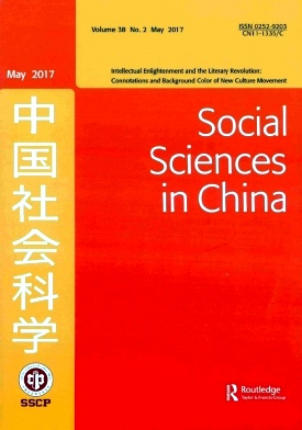 《Social Sciences in China》2017年02期