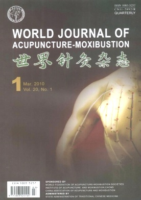 《World Journal of Acupuncture-Moxibustion》2010年01期