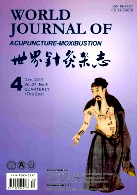 《World Journal of Acupuncture-Moxibustion》2017年04期