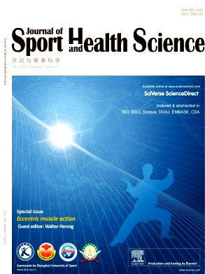 Journal of Sport and Health Science2018年第03期