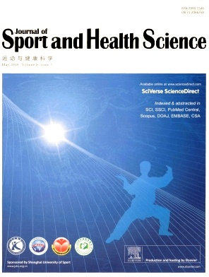 Journal of Sport and Health Science2019年第03期