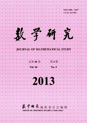 Journal of Mathematical Study杂志