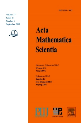 Acta Mathematica Scientia(English Series)电子杂志