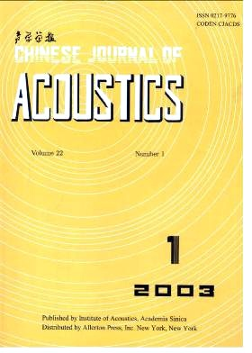 《Chinese Journal of Acoustics》2003年01期