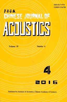 《Chinese Journal of Acoustics》2016年04期