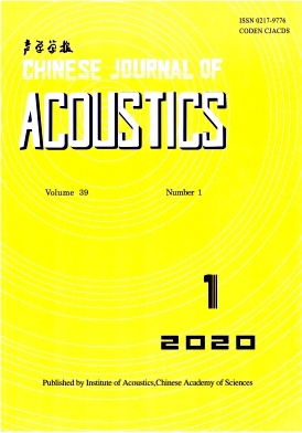 Chinese Journal of Acoustics