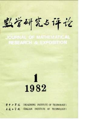 Journal of Mathematical Research with Applications杂志电子版1982年第01期