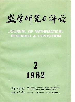 Journal of Mathematical Research with Applications杂志电子版1982年第02期