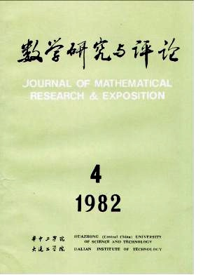 Journal of Mathematical Research with Applications杂志电子版1982年第04期