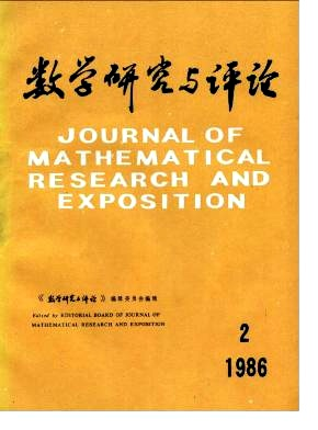 Journal of Mathematical Research with Applications杂志电子版1986年第02期
