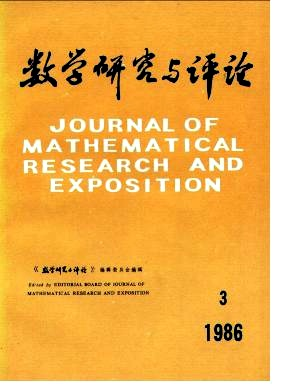 Journal of Mathematical Research with Applications杂志电子版1986年第03期