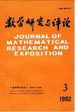 Journal of Mathematical Research with Applications杂志电子版1992年第03期