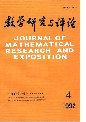 Journal of Mathematical Research with Applications杂志电子版1992年第04期