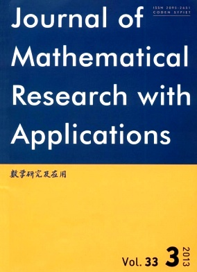 Journal of Mathematical Research with Applications杂志电子版2013年第03期