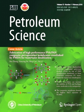 Petroleum Science2018年第01期