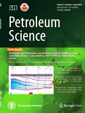 Petroleum Science2018年第03期
