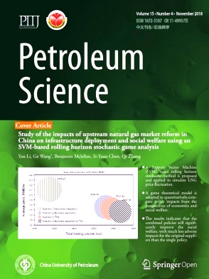 Petroleum Science2018年第04期