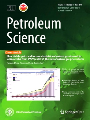 Petroleum Science2019年第03期