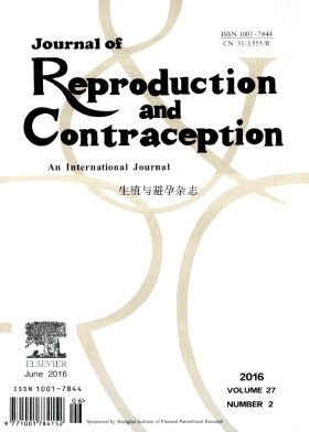 Journal of Reproduction and Contraception杂志