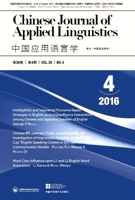 Chinese Journal of Applied Linguistics杂志