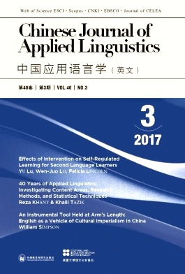 Chinese Journal of Applied Linguistics2017年第03期