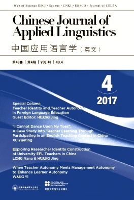 Chinese Journal of Applied Linguistics2017年第04期