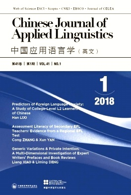 Chinese Journal of Applied Linguistics2018年第01期