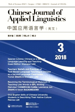 Chinese Journal of Applied Linguistics2018年第03期