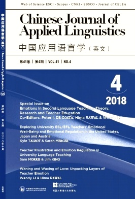 Chinese Journal of Applied Linguistics2018年第04期