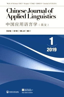 Chinese Journal of Applied Linguistics2019年第01期