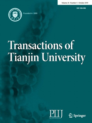 Transactions of Tianjin University2019年第05期