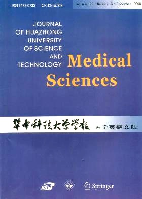 《Journal of Huazhong University of Science and Technology(Medical Sciences)》2008年06期