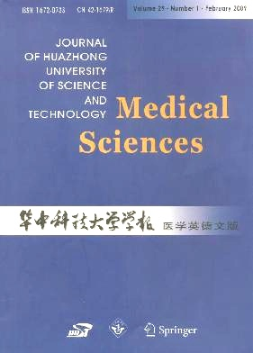 《Journal of Huazhong University of Science and Technology(Medical Sciences)》2009年01期