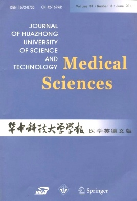 《Journal of Huazhong University of Science and Technology(Medical Sciences)》2011年03期