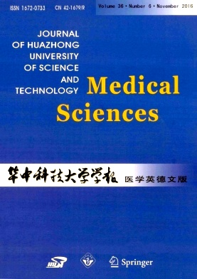 Current Medical Science2016年第06期