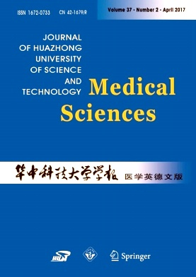 Current Medical Science2017年第02期