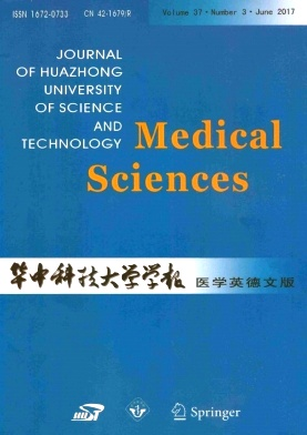 Current Medical Science2017年第03期