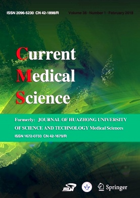 Current Medical Science2018年第01期