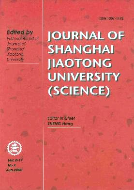 《Journal of Shanghai Jiaotong University(Science)》2006年02期