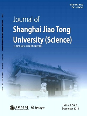 Journal of Shanghai Jiaotong University(Science)2018年第06期