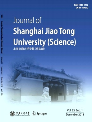 Journal of Shanghai Jiaotong University(Science)2018年第S1期
