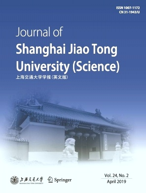 Journal of Shanghai Jiaotong University(Science)2019年第02期